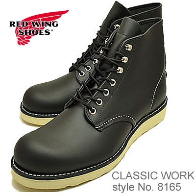 RED WING レッドウィング 8165 6