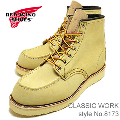 RED WING レッドウィング 8173 CLASSIC WORK 6