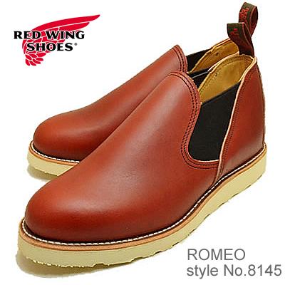 RED WING レッドウィング 8145 ROMEO ロメオ Oro-Russet Portage オロラセット ポーテージ 靴 ワークブーツ シューズ スリップオン 【smtb-TD】【saitama】