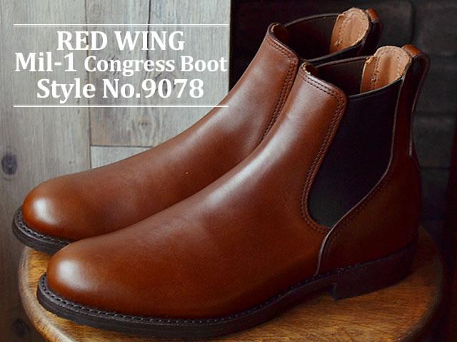 RED WING レッドウィング 9078 Mil-1 Congress Boots ミル・ワン・コングレス・ブーツ Teak Featherstone チーク フェザーストーン サイドゴア ワークブーツ シューズ フォーマル クラシックドレス 【smtb-TD】【saitama】