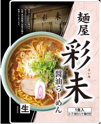 ざわつく 金曜日 カップ 麺