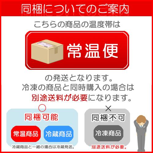 柳月 バウムクーヘン 三方六 抹茶 1本(10切)期間限定 北海道お土産 ギフト 母の日