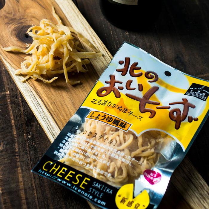 さきいかのような不思議なチーズ あいすの家 北のおいちーず 50g 北海道お土産 長沼 おもしろ さきチーズ【冷】