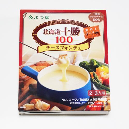 送料特別料金 よつ葉 チーズフォンデュ 3箱セット 北海道十勝100% 冷