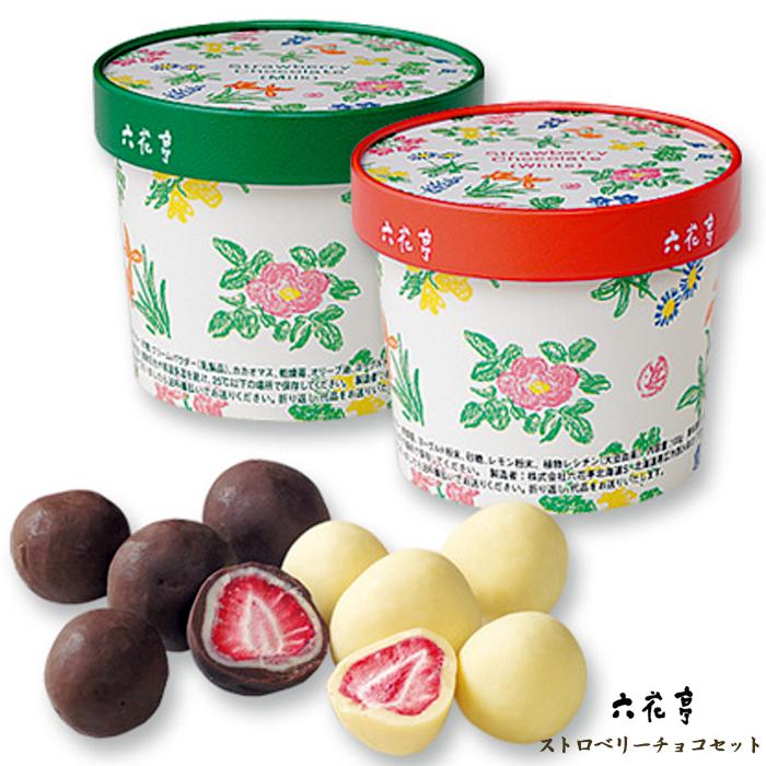 六花亭 ストロベリーチョコセット(ミルク・ホワイト) / 北海道お土産 お返し 友人 お取り寄せ 贈り物 かわいい いちご ドライフルーツ チョコレート ろっかてい 製菓