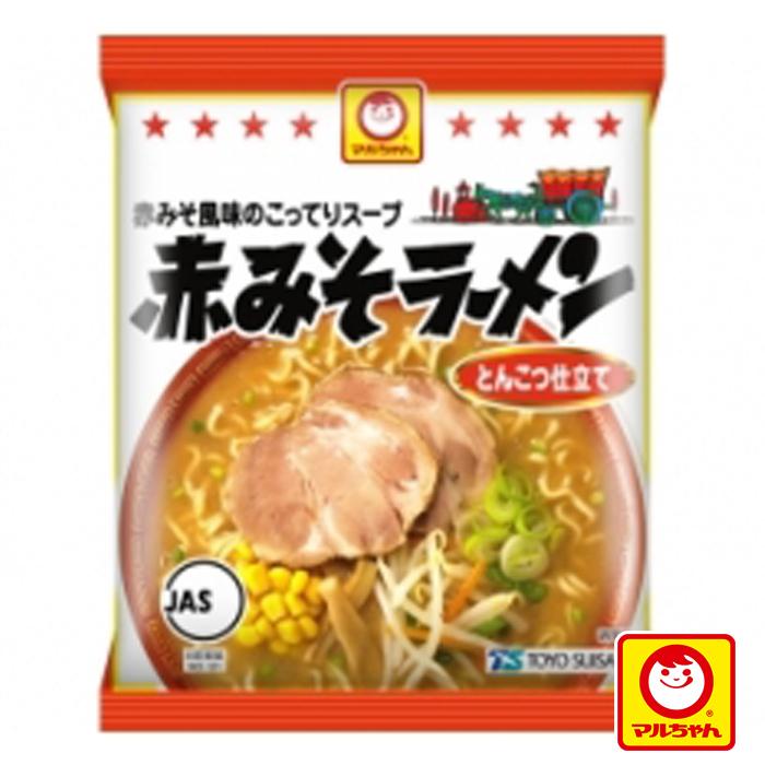 子供の頃からなまら食べてた 北海道お土産 お取り寄せ マルちゃん 新発売 赤みそラーメン ご当地 インスタントラーメン 北海道 お歳暮 5食入