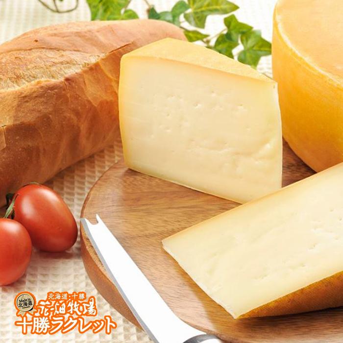 花畑牧場 ラクレットチーズ 180g 北海道お土産