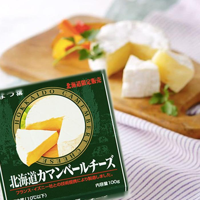 北海道限定よつ葉カマンベールチーズ