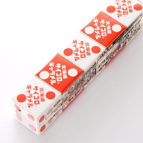 donan サイコロキャラメル 5本入北海道お土産 道南食品 ギフト