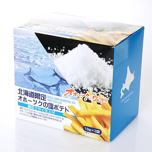 홋카이도 한정 오호츠크 소금 감자 18g× 3 자루