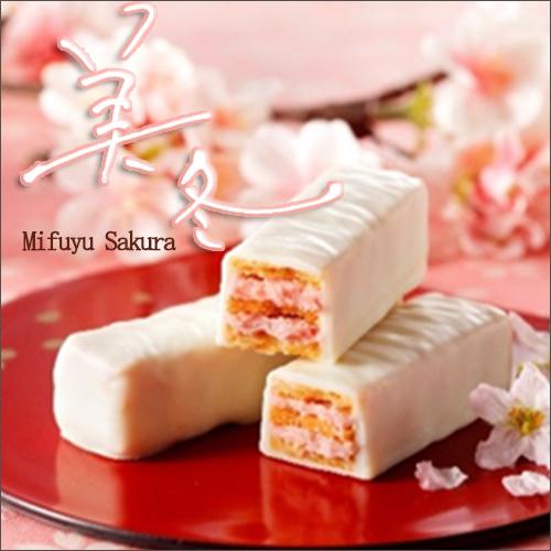 미동 벚꽃 6개입 바삭바삭의 미르피유를 초콜렛으로 코팅