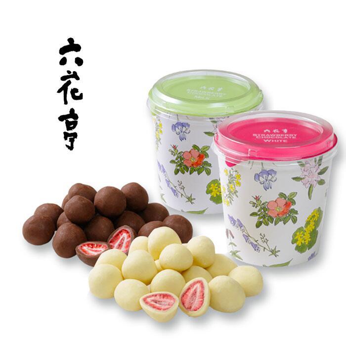 六花亭 送料無料 新品 -ろっかてい- サックリ苺を2種類の六花亭チョコレートでコーティング 甘酸っぱさがおいしい お菓子 訳あり 北海道 プレゼント ストロベリーチョコセット
