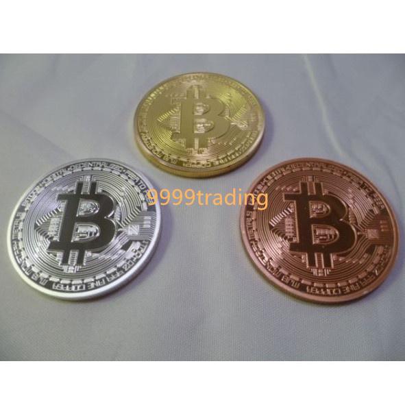 ビットコイン 最新 3枚セットです 仮想通貨ビットコインを擬似的に実現化させたメダルセットです 3枚セット Bitcoin レプリカ 専用ケース付 いたずら 仮想通貨 メダルコレクション パーティー 新作 大人気 即納 おまけ