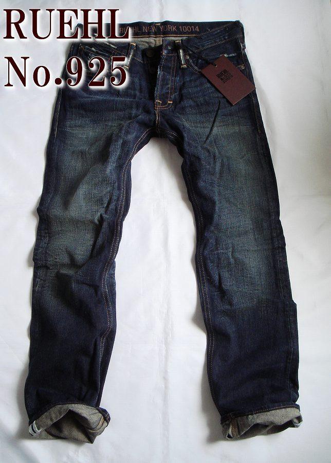 【送料無料】RUEHL No.925 ルール【正規品】【メンズ】MORTON LOW RISE SLIM STRAIGHT デストロイ ジーンズ/Medium Wash【あす楽対応】