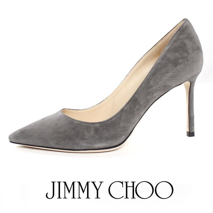 【送料無料】【JIMMY CHOO】(ジミー・チュー)ROMY 85/ハイヒールパンプス/TaupeGrey グレー/スエード・ポインテッド トゥ パンプス[3160]