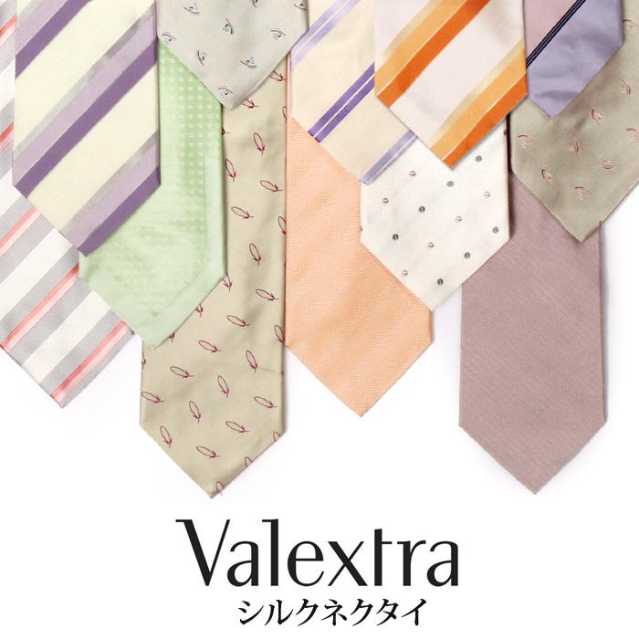 Valextra ヴァレクストラ 予約販売品 ネクタイ ブランド おしゃれ シルク 柄ネクタイ プレゼント 贈り物 イタリア製 送料無料 ストライプ 全19種類 ドット スーツ 総柄 お洒落 オフィス 2020 新作 SALE 4173