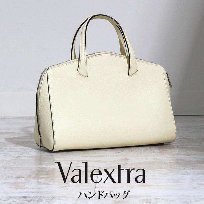 送料無料 Valextra ヴァレクストラ CASA ハンドバッグ レザーバッグ ブランド 鞄 かばん バック プレゼントにも ホワイト 白 イタリア製 V5A53_028_0C [4177]【4800円以上送料無料】