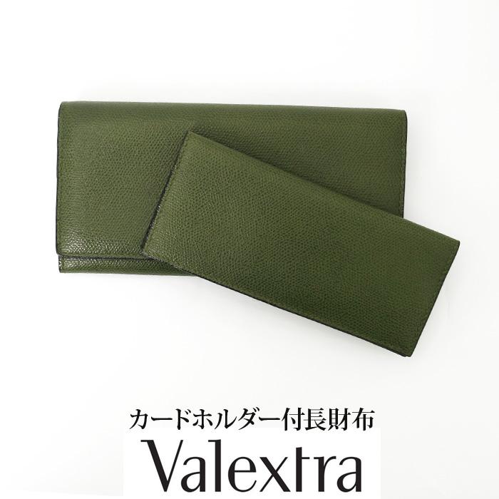 Valextra ヴァレクストラ 二つ折り 返品不可 長財布 ブランド おしゃれ 財布 プレゼント 4184 イタリア製 贈り物 V8L70_028_RD 在庫処分 送料無料 緑 グリーン