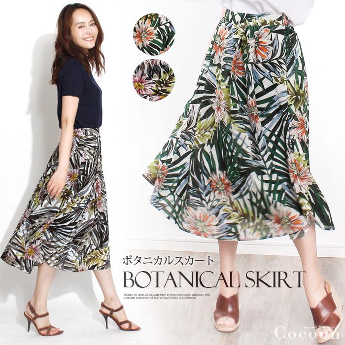ボタニカル柄の大人かわいいスカートのおすすめは?