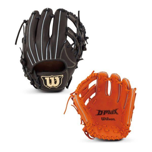 ウィルソン/一般用/軟式用グラブ/D-MAX/内野手用/69H Wilson WTARDR69H