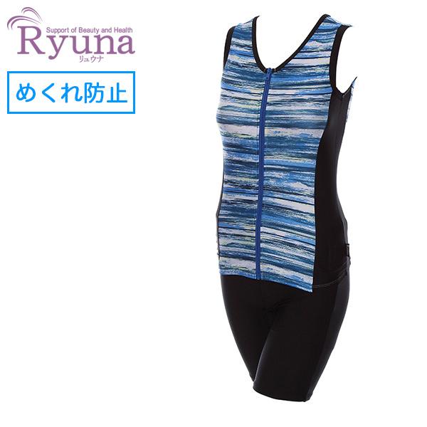 リュウナ レギュラーサイズの水着 ボーダータンクトップセパレート Ryuna NS1805-BL