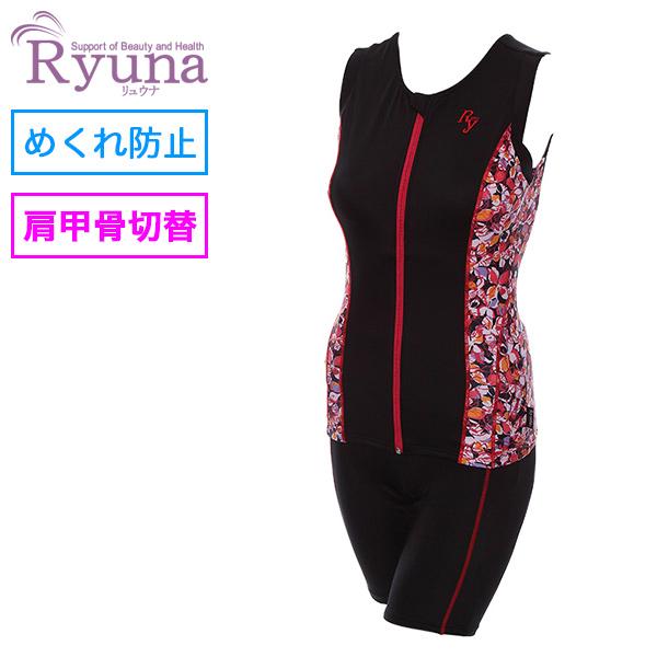 リュウナ レギュラーサイズの水着 肩甲骨切替シリーズ サイドシルエットフラワータンクトップセパレート Ryuna ET1805-PK