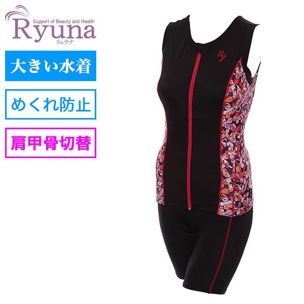 リュウナ 大きいサイズの水着 肩甲骨切替シリーズ サイドシルエットフラワータンクトップセパレート大寸 Ryuna ET1805B-PK
