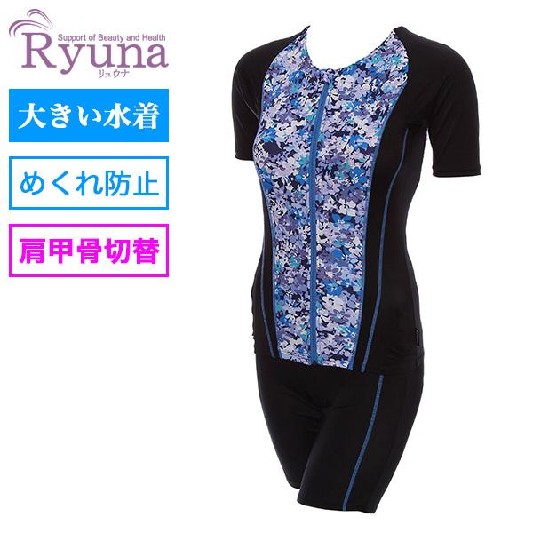 リュウナ 大きいサイズの水着 肩甲骨切替シリーズ 小花半袖セパレート大寸 Ryuna ET1804B-BL