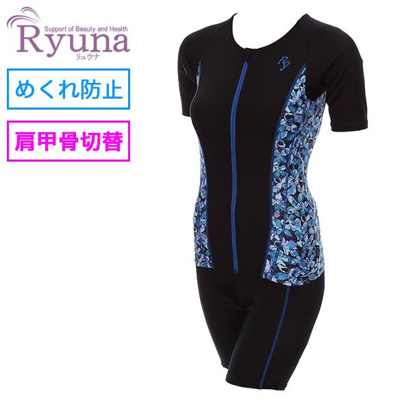 リュウナ レギュラーサイズの水着 肩甲骨切替シリーズ サイドシルエットフラワー半袖セパレート Ryuna ET1807-BL