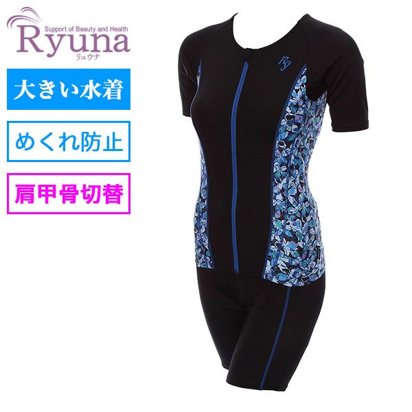 リュウナ 大きいサイズの水着 肩甲骨切替シリーズ サイドシルエットフラワー半袖セパレート大寸 Ryuna ET1807B-BL