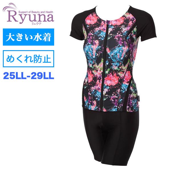 リュウナ 大きいサイズの水着 25LL-29LL 日本製プリント半袖セパレート水着 Ryuna JAB010CD-BK