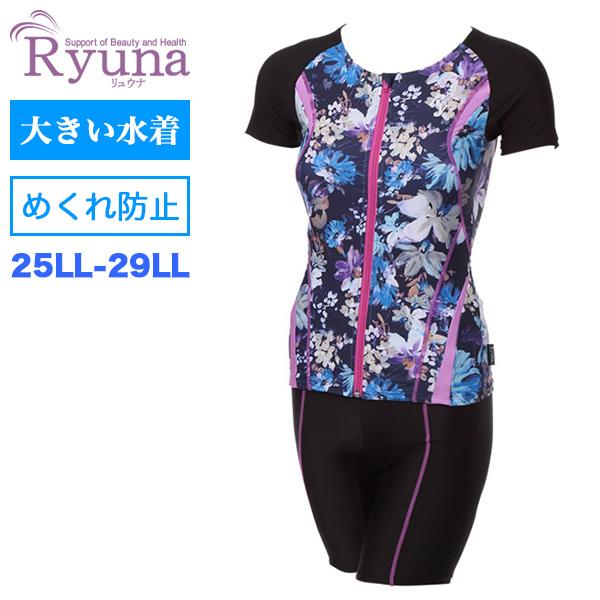 リュウナ 大きいサイズの水着 25LL-29LL 日本製プリント半袖セパレート水着 Ryuna JAB010CD-BL