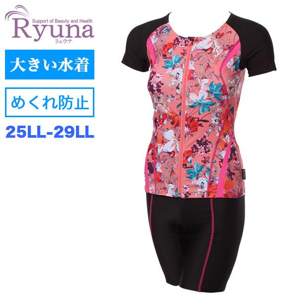 愛用  リュウナ 大きいサイズの水着 Ryuna 25LL-29LL 日本製プリント半袖セパレート水着 Ryuna 25LL-29LL JAB010CD-PK, Flawless:ffdcadd6 --- canoncity.azurewebsites.net