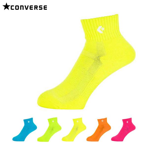 3足までネコポス同梱OK コンバース ついに再販開始 バスケットボール 25%OFF カラーアンクルソックス CONVERSE 靴下 CB161003 カラーソックス バスケソックス ソックス