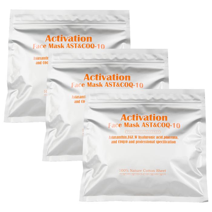 オトクな3ヶ月分 40%OFFの激安セール 90枚 アクティベーションフェイスマスク 高級 30枚×3袋 AC