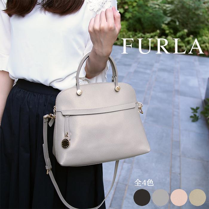 FURLA フルラ 2Wayハンドバッグ ショルダーバッグ 全4色 PIPER パイパー Mサイズ フルラ バッグ