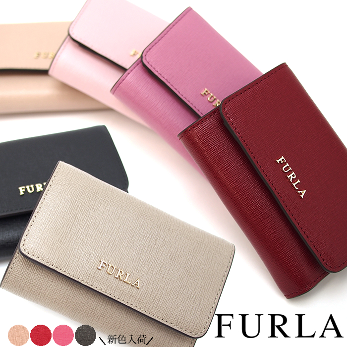 FURLA フルラ 三つ折財布 BABYLON S 全8色 フルラ バビロン フルラ 財布 ミニ財布 レディース PR76 B30