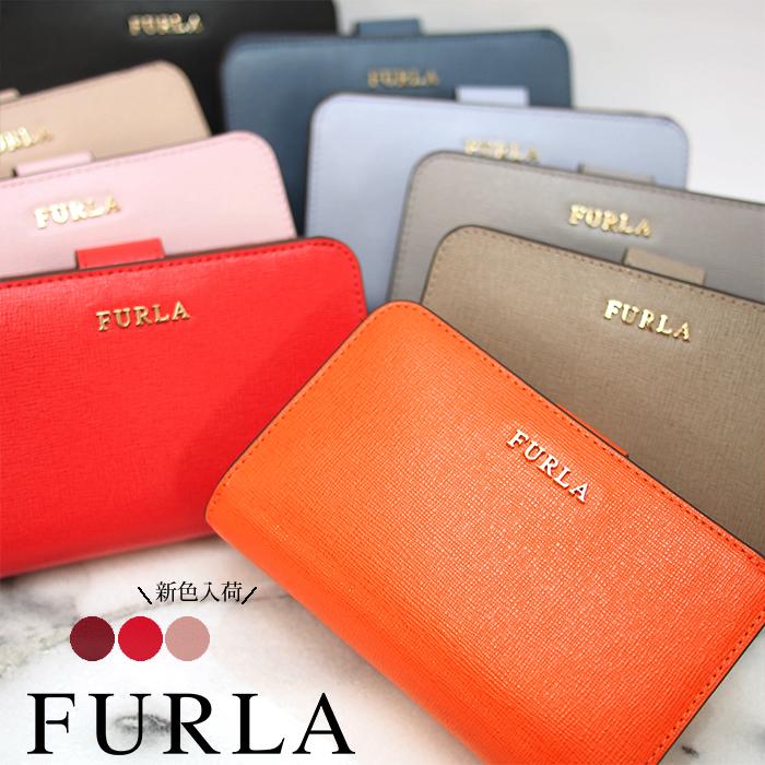FURLA フルラ 二つ折財布 BABYLON M 全9色 フルラ バビロン フルラ 財布 ミニ財布 レディース PR85 B30