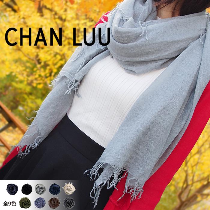 CHAN LUU チャン ルー カシミア&シルク 大判ストール BRH-SC-140 全9色 チャンルー ストール スカーフ マフラー チャンルー ストール