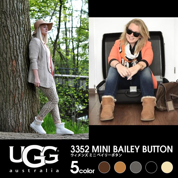 【正規品】UGG アグ 3352 MINI BAILEY BUTTON ウィメンズ ミニ ベイリーボタン ムートンブーツ 全5色 ブラック/チェスナット/チョコレート/グレイ/サンド