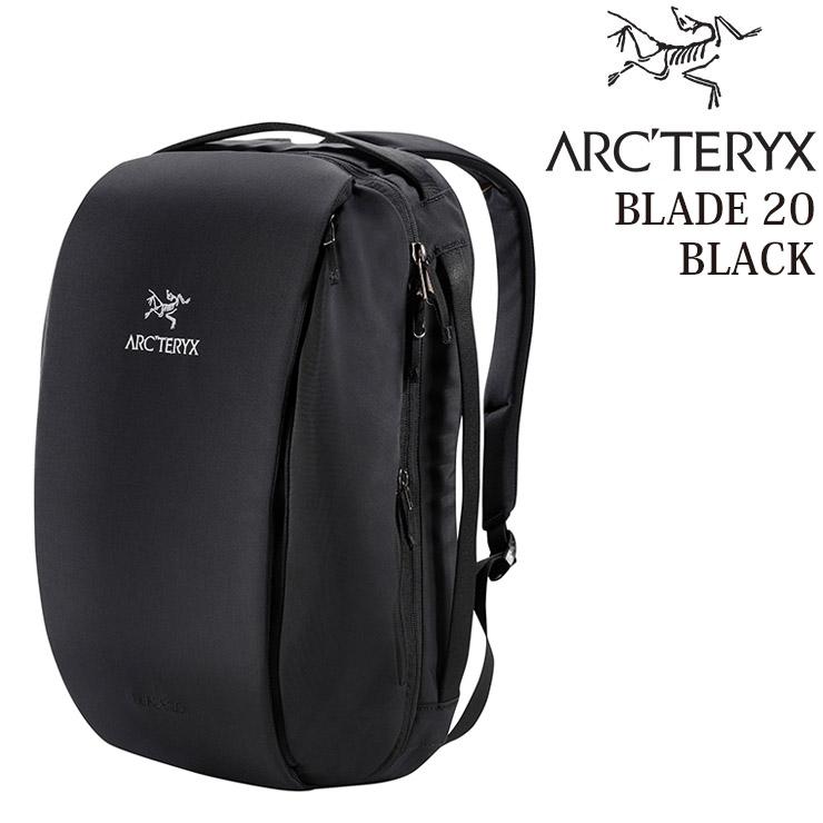 ARC'TERYX アークテリクス Blade 20 ブレード 20L 16179 リュックサック バックパック BACKPACK ブラック アークテリクス リュック