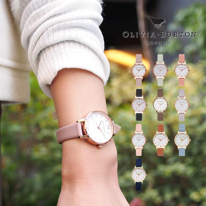 送料無料 OLIVIA BURTON オリビアバートン 腕時計 MIDI 30mm 新色 ミディダイヤル レディース 時計 全10色 送料0円 DIAL