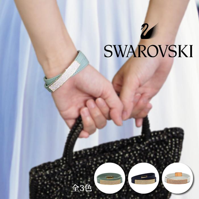 SWAROVSKI スワロフスキー Vio Cielo レディース 二連ブレスレット 全3色 スワロフスキー ブレスレット