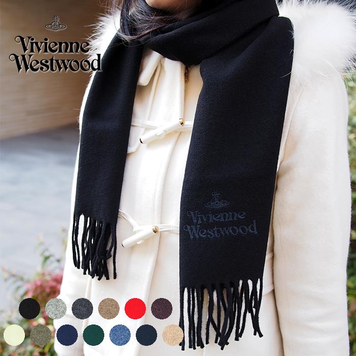 2020AW 秋冬最新作 毎日がバーゲンセール 送料無料 Vivienne Westwood ヴィヴィアンウエストウッド ショッピング 全13色 マフラー ヴィヴィアン ウールマフラー ロゴ