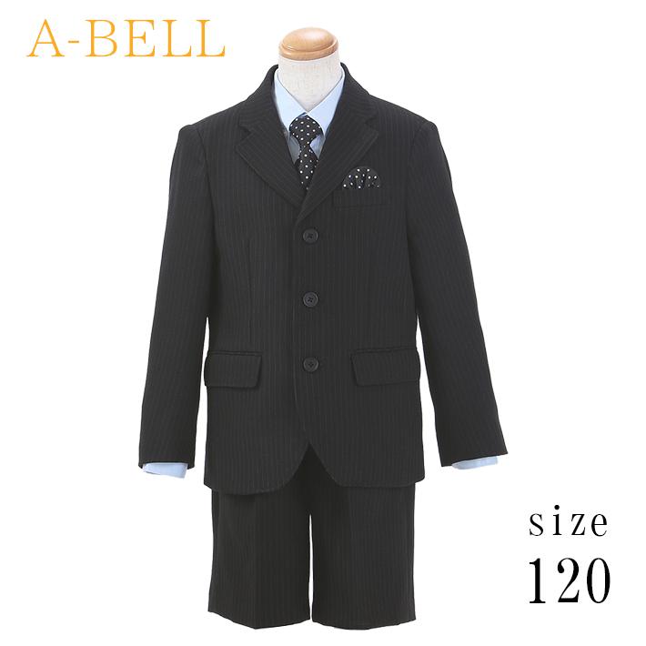 往復送料無料 男の子スーツ120センチ レンタル 卒業式 スーツ 信用 男の子 子供服 海外並行輸入正規品 七五三 結婚式 入学式 JBED013 120cm