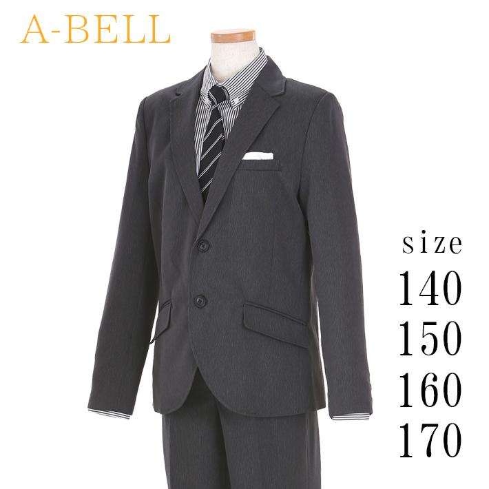 往復送料無料 男の子スーツ140~170センチ レンタル 卒業式 スーツ 男の子 子供服 商店 七五三 高級 140cm 160cm 150cm JBED022 入学式 170cm 結婚式