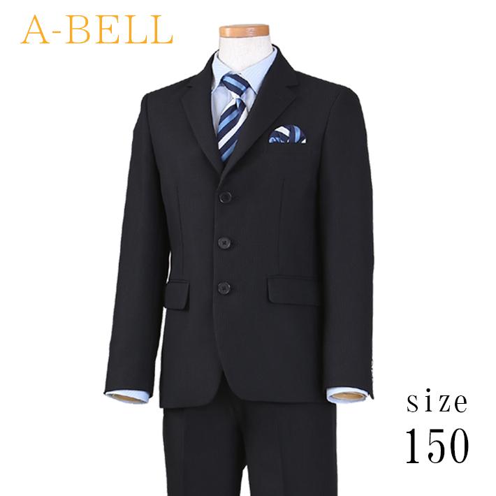 往復送料無料 男の子スーツ150センチ 爆安プライス レンタル 卒業式 スーツ 男の子 保証 入学式 フォーマル 結婚式 JBED037 150cm