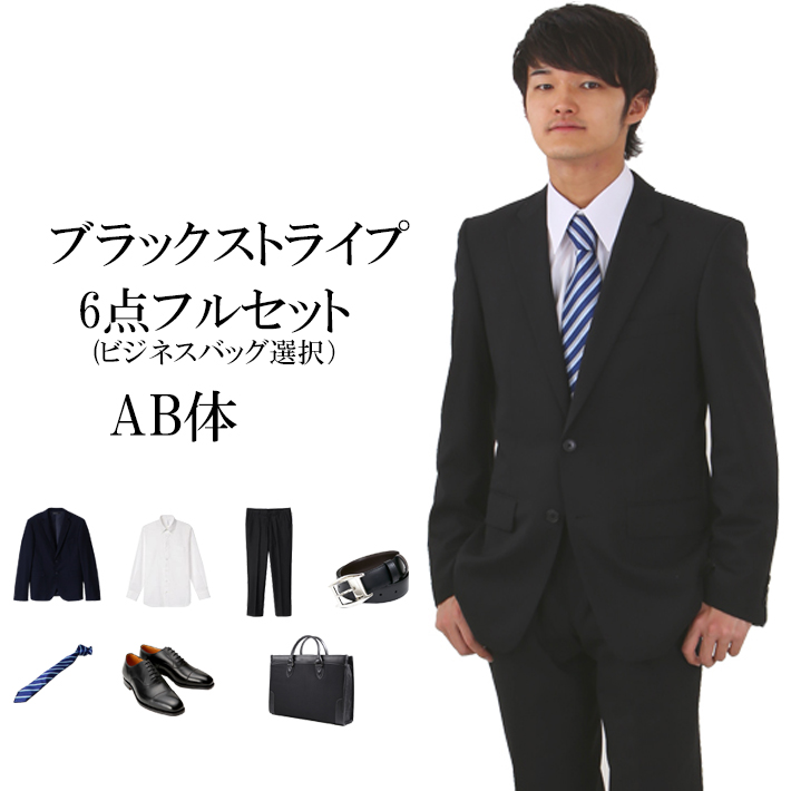 b7681b4e72704 ブラックストライプスーツAB体 メンズ スーツ レンタル 結婚式 卒業式 卒園式 入学