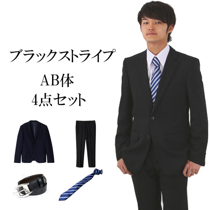 楽天市場 メンズ スーツ レンタル 結婚式 卒業式 卒園式 入学式 入園
