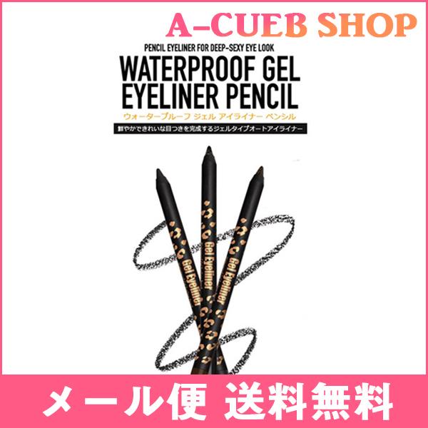 ◆ ◆ 成品希望女孩/防水眼线笔 (黑色) 01 5 秒中的烟熏妆! 颜色 / 豹打印化妆品 ♪ 希望女孩/JOYCOS